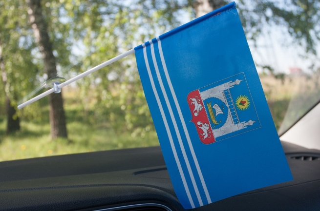 Алупкинский флаг