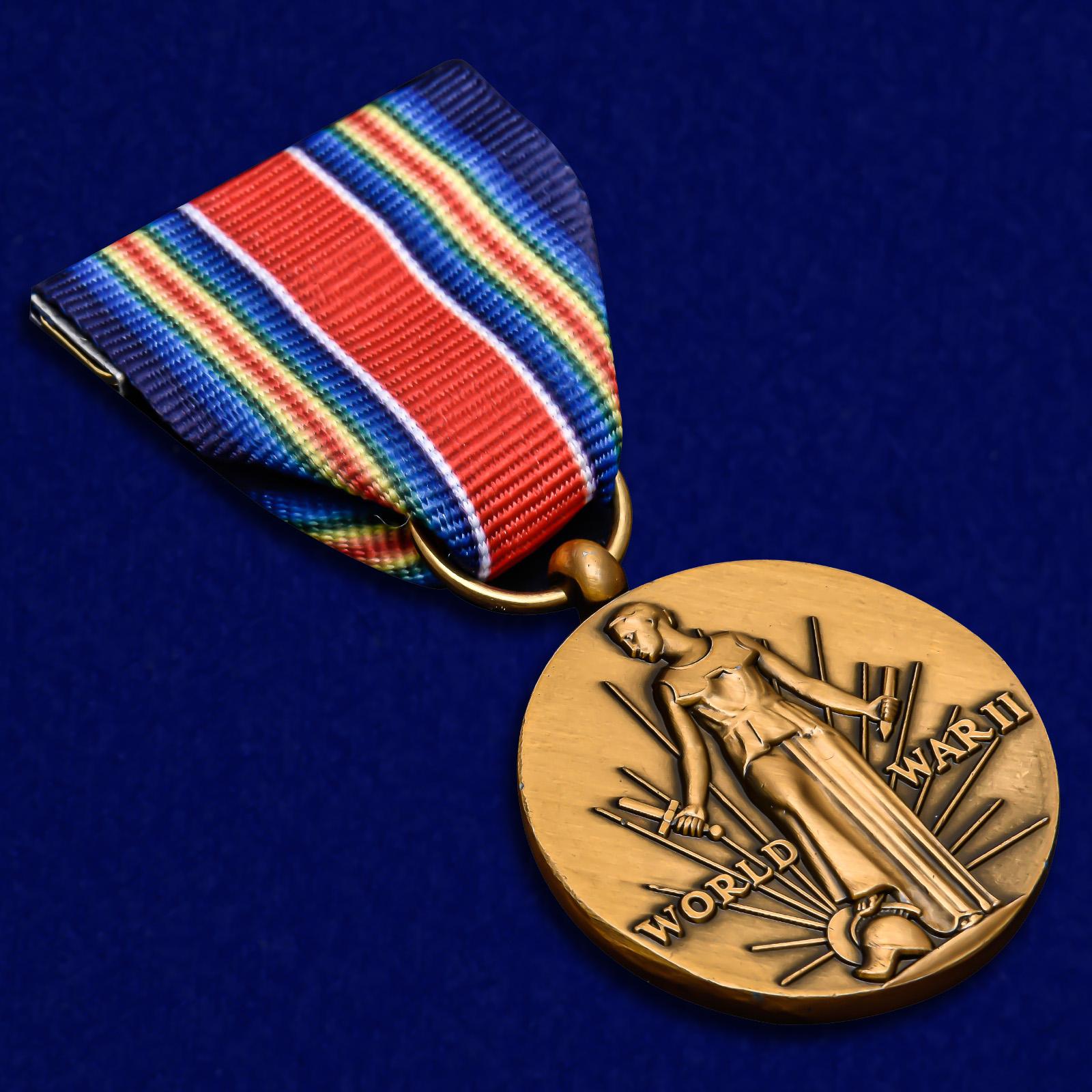 Американская латунная медаль За победу во II Мировой войне - общий вид