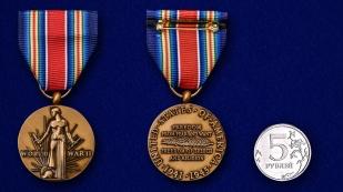 Американская латунная медаль За победу во II Мировой войне - сравнительный вид