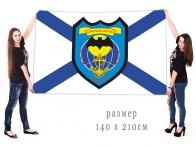 Андреевский флаг бригады особого назначения Тихоокеанского флота