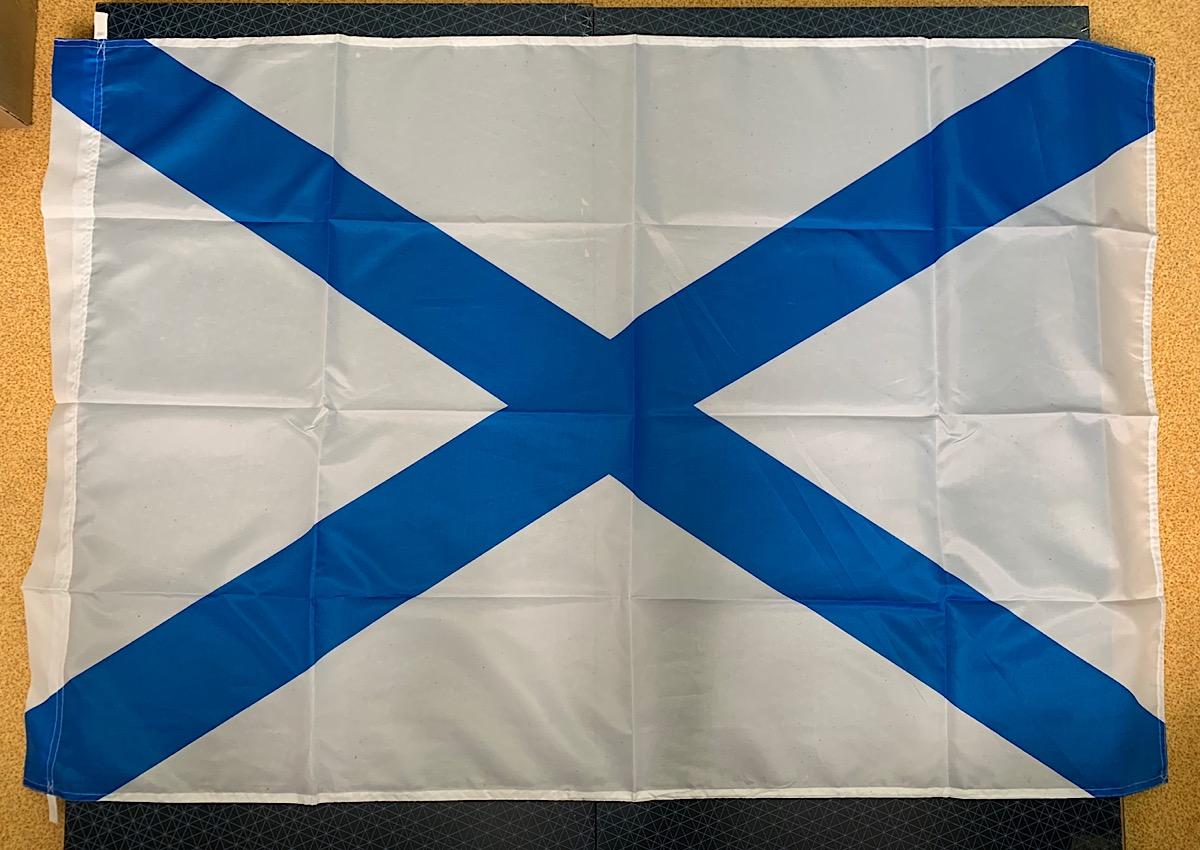 Андреевский флаг Размер: 90 х 135 см