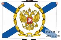Андреевский флаг с гербом России