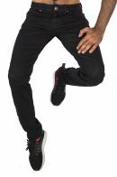 Комфортные мужские джинсы