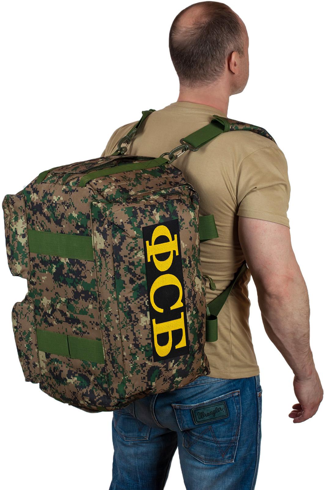 Купить армейскую дорожную сумку с нашивкой ФСБ по лучшей цене