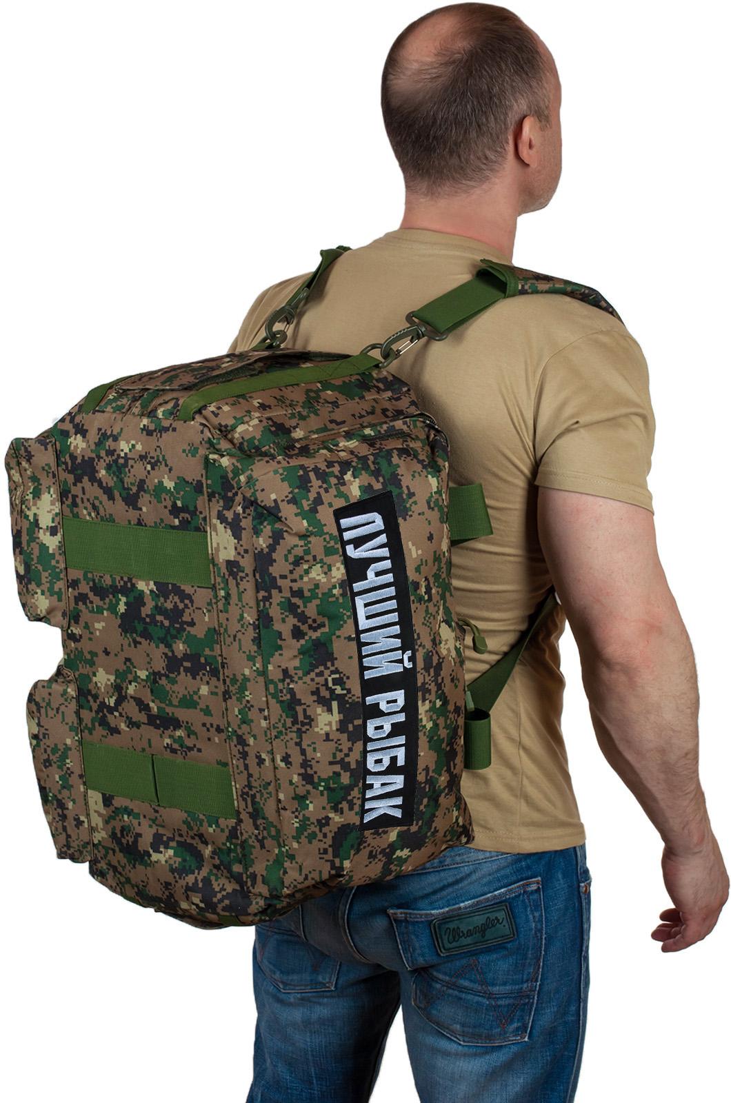 Купить армейскую дорожную сумку с нашивкой Лучший Рыбак по лучшей цене