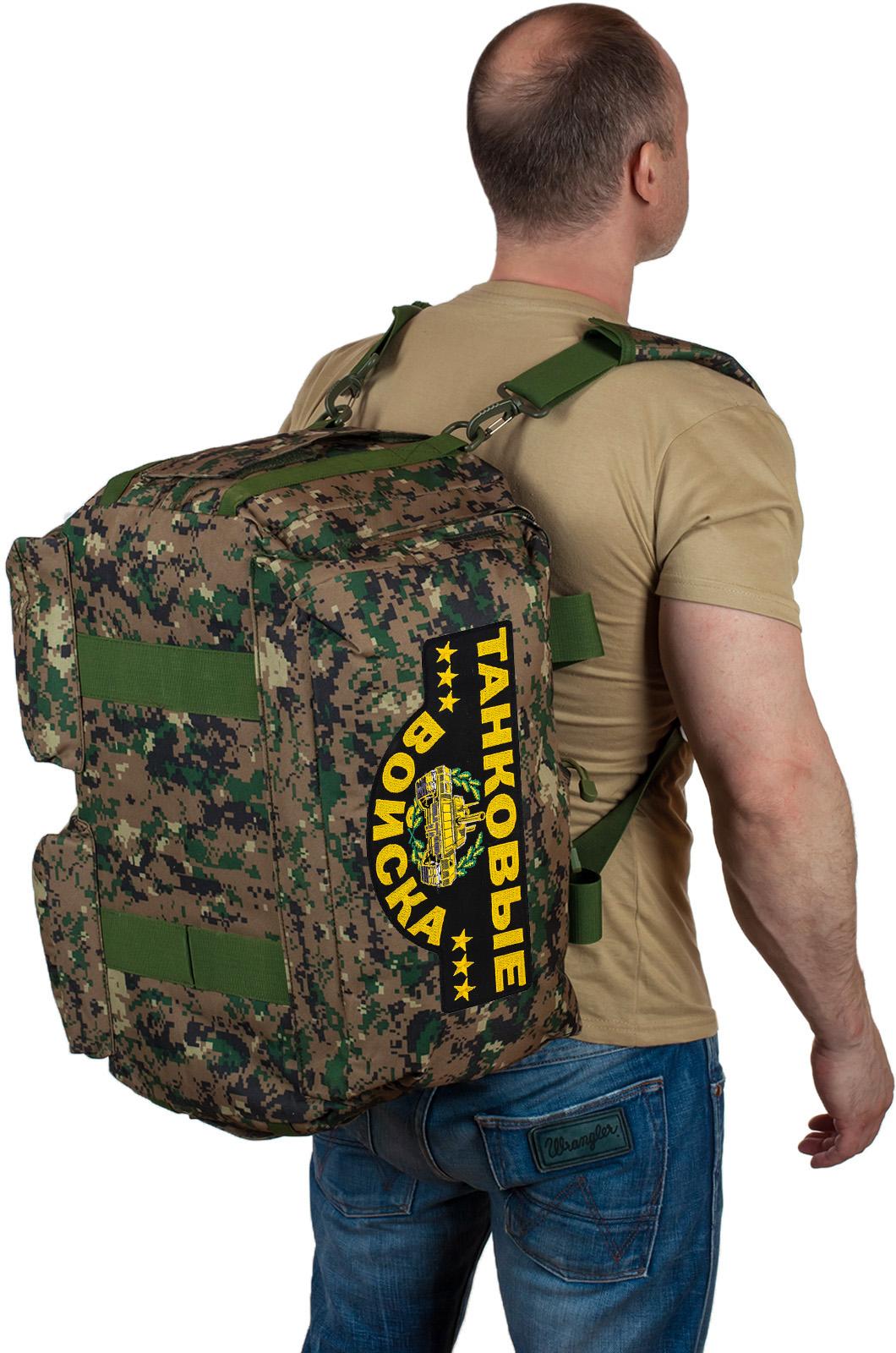 Купить армейскую дорожную сумку с нашивкой Танковые Войска по экономичной цене