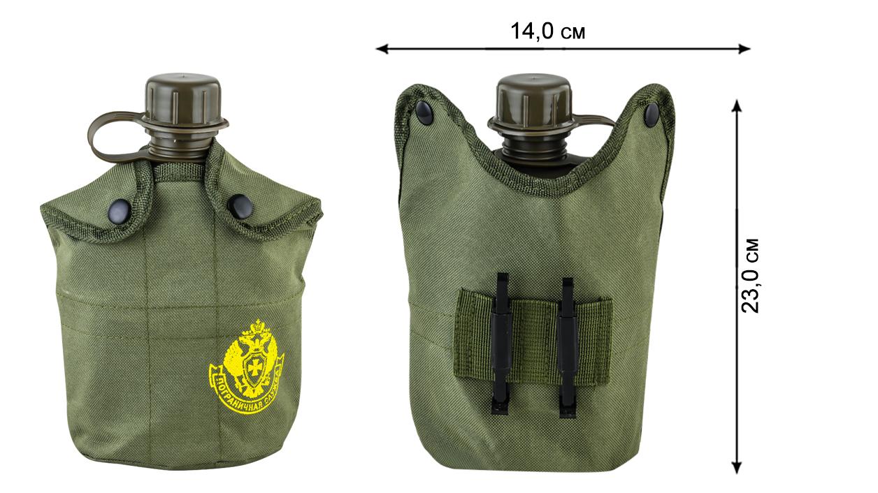 Армейская фляга для военных Пограничной службы от Военпро