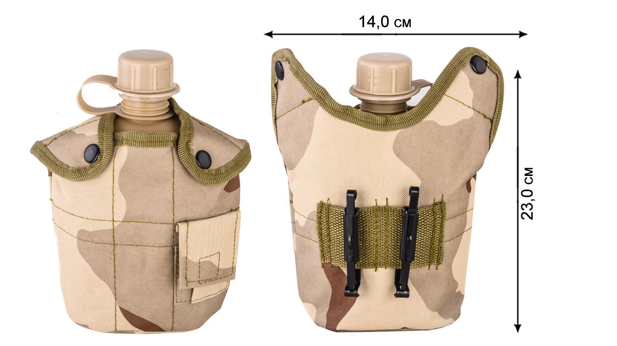 Армейская фляга с котелком на пояс
