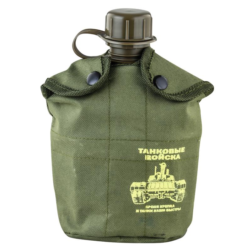 """Армейская фляга в подсумке """"Танковые войска"""""""