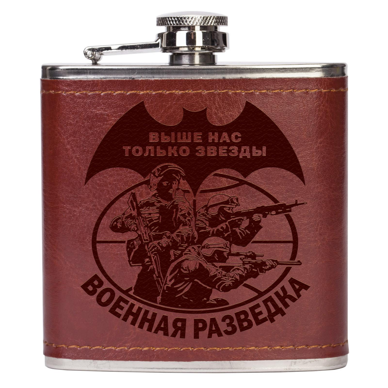 Армейская фляжка Военная Разведка.