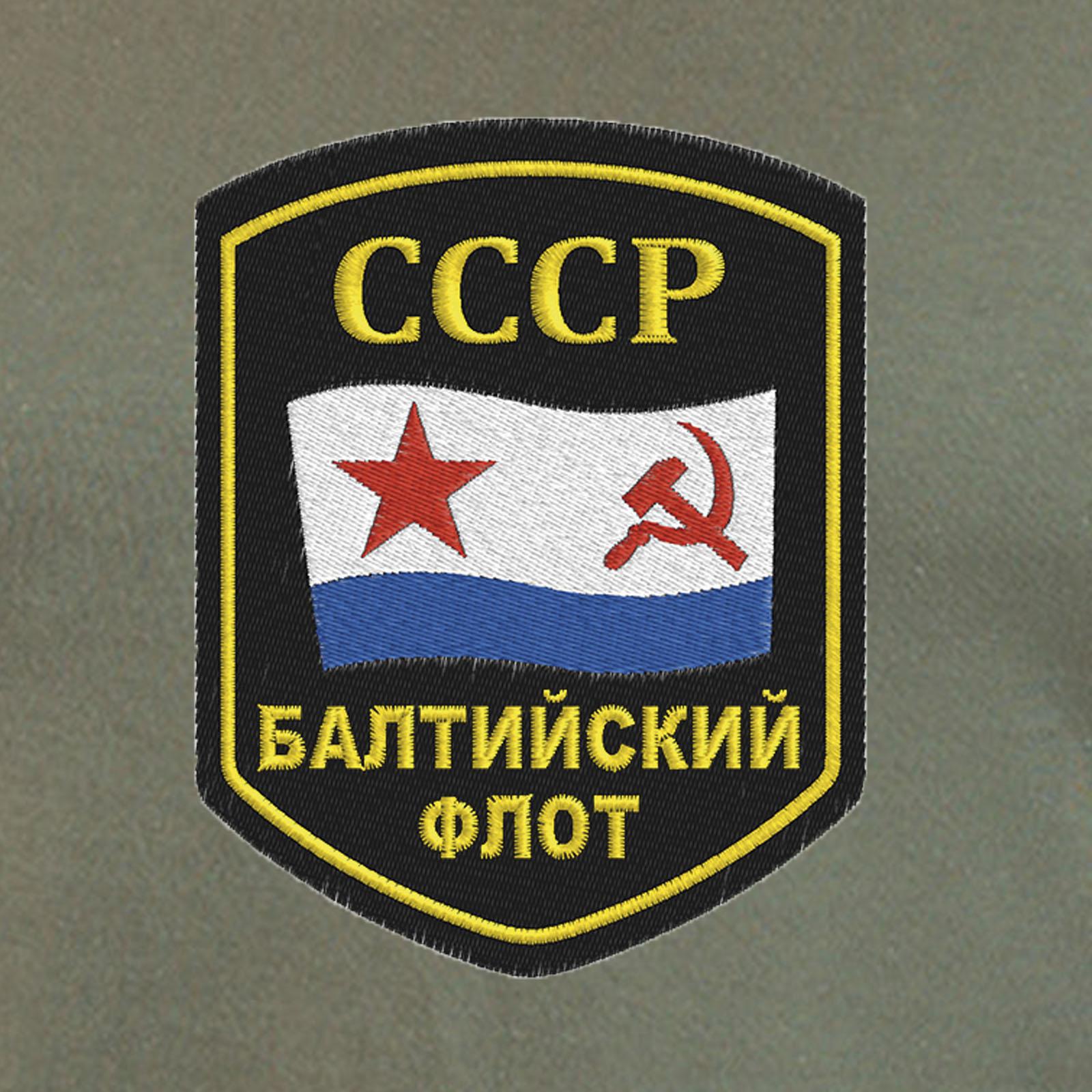 Армейская мужская футболка Балтийский Флот ВМФ СССР