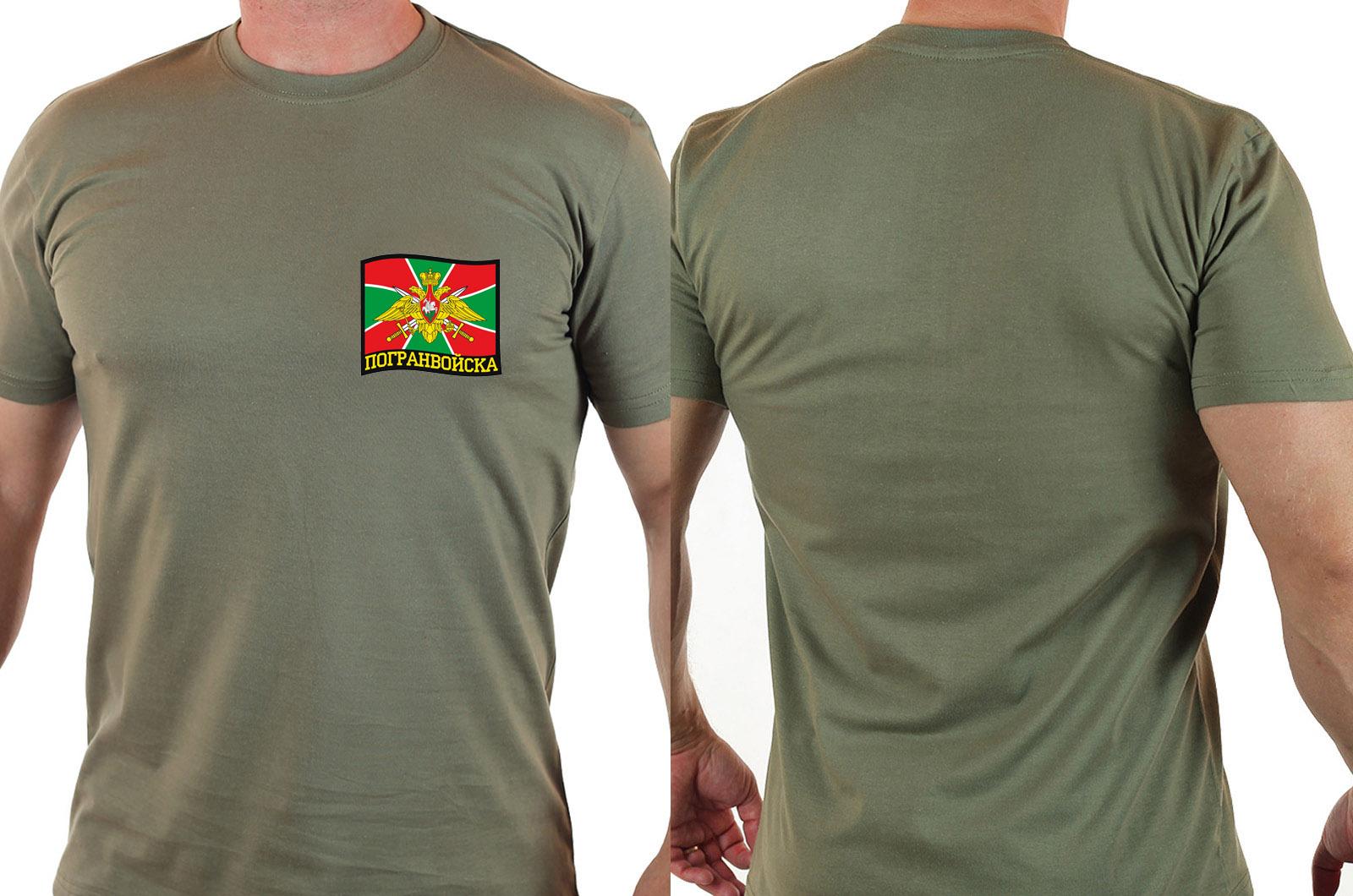 Армейская футболка пограничника с доставкой