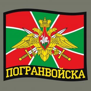 Армейская футболка пограничника - термотрансфер