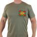 Армейская футболка пограничника