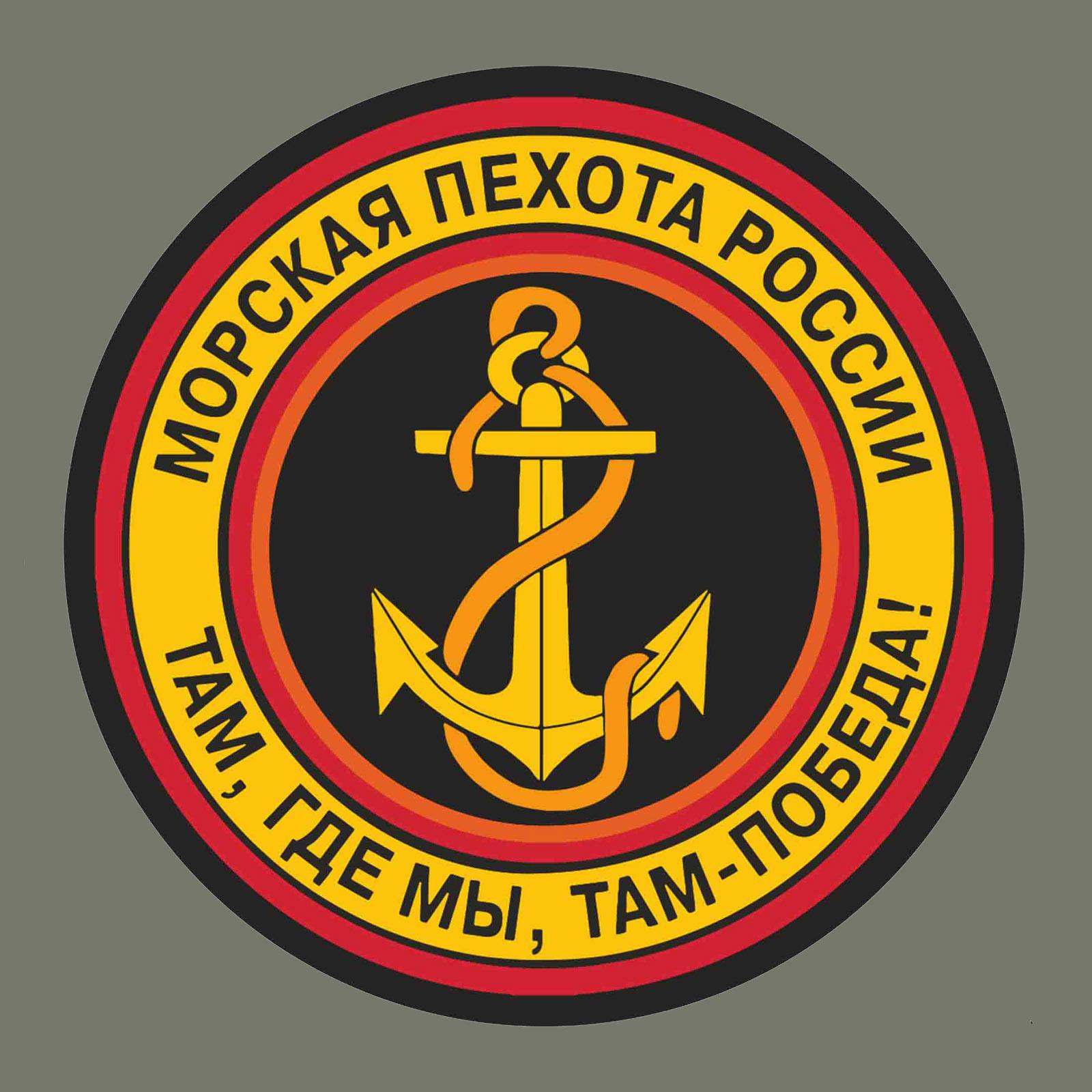 Армейская футболка с эмблемой Морской пехоты - термотрансфер