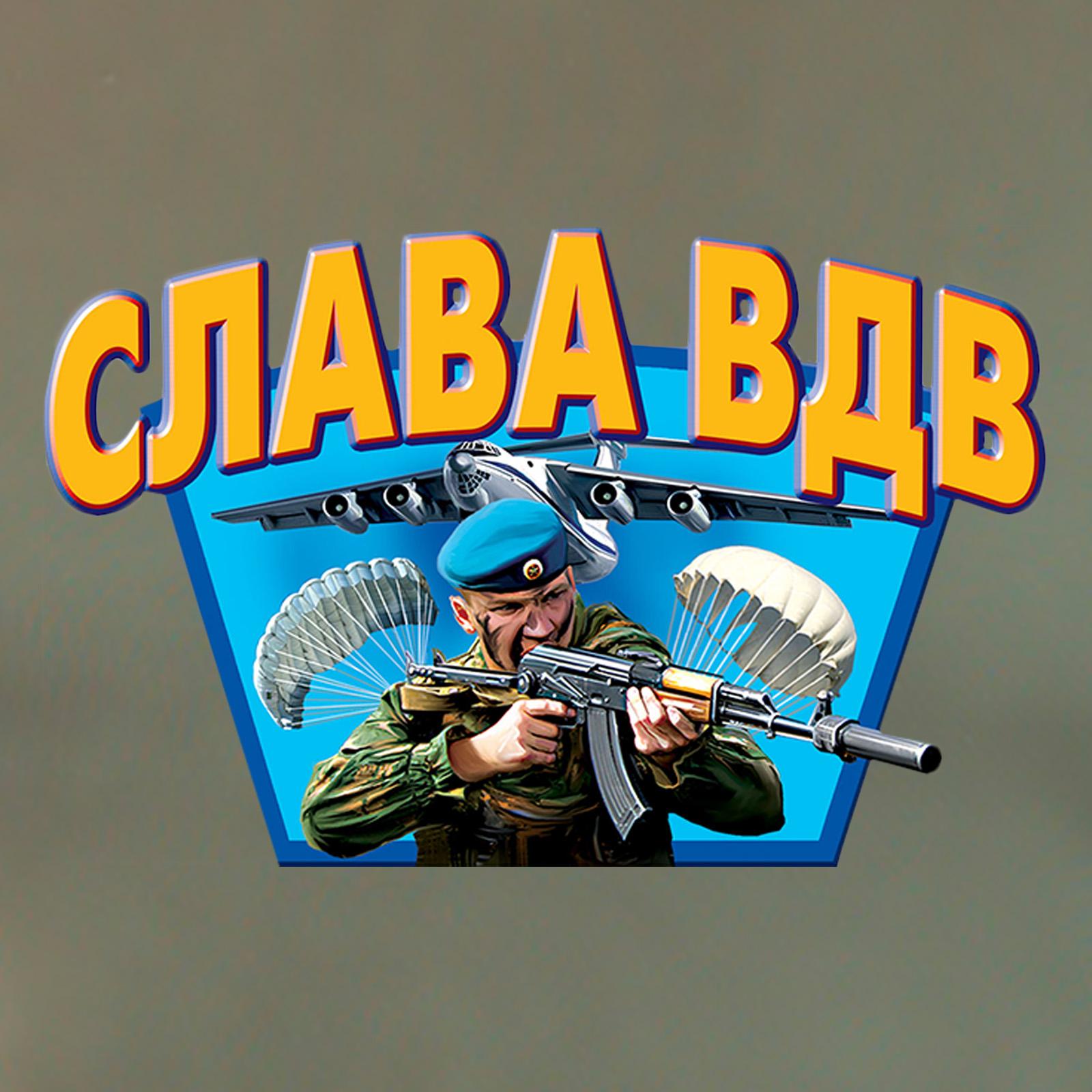 """Армейская футболка с эмблемой """"Слава ВДВ"""""""