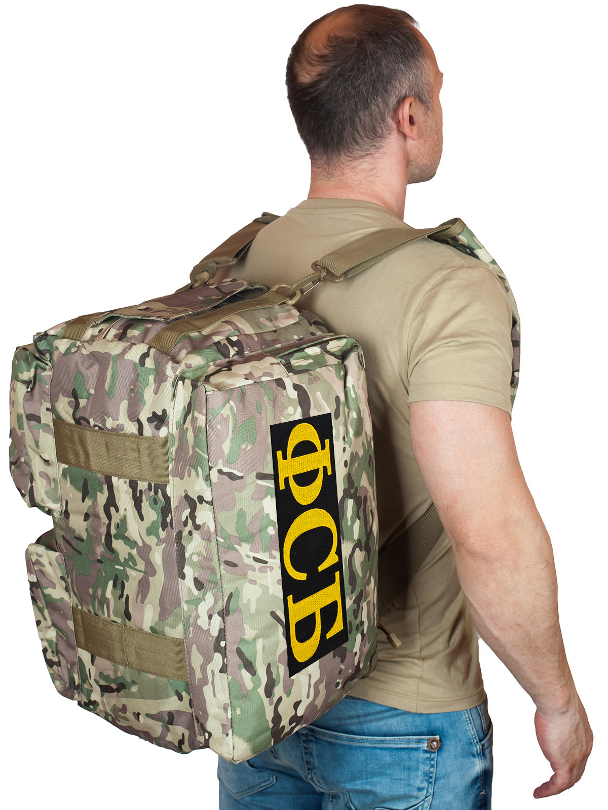 Купить армейскую камуфляжную сумку-рюкзак ФСБ по выгодной цене