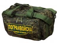 Армейская камуфляжная сумка-рюкзак с нашивкой Погранвойска - купить оналйн
