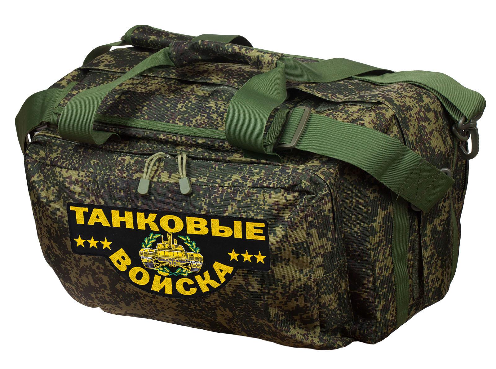 Армейская камуфляжная сумка с нашивкой Танковые Войска