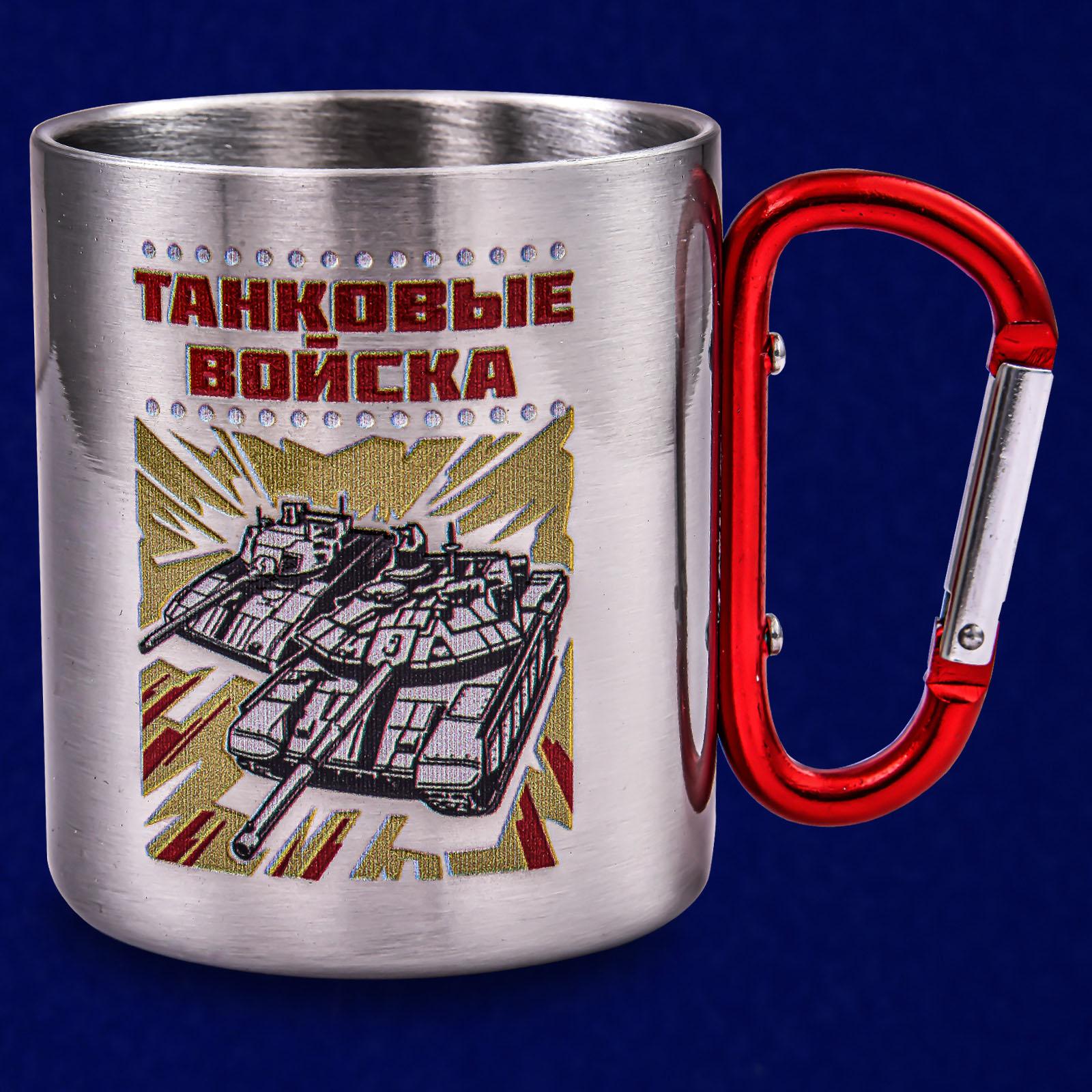 Армейская кружка с карабином Танковые войска - недорого в Военпро