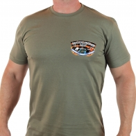 "Армейская мужская футболка ""Тихоокеанский флот"""
