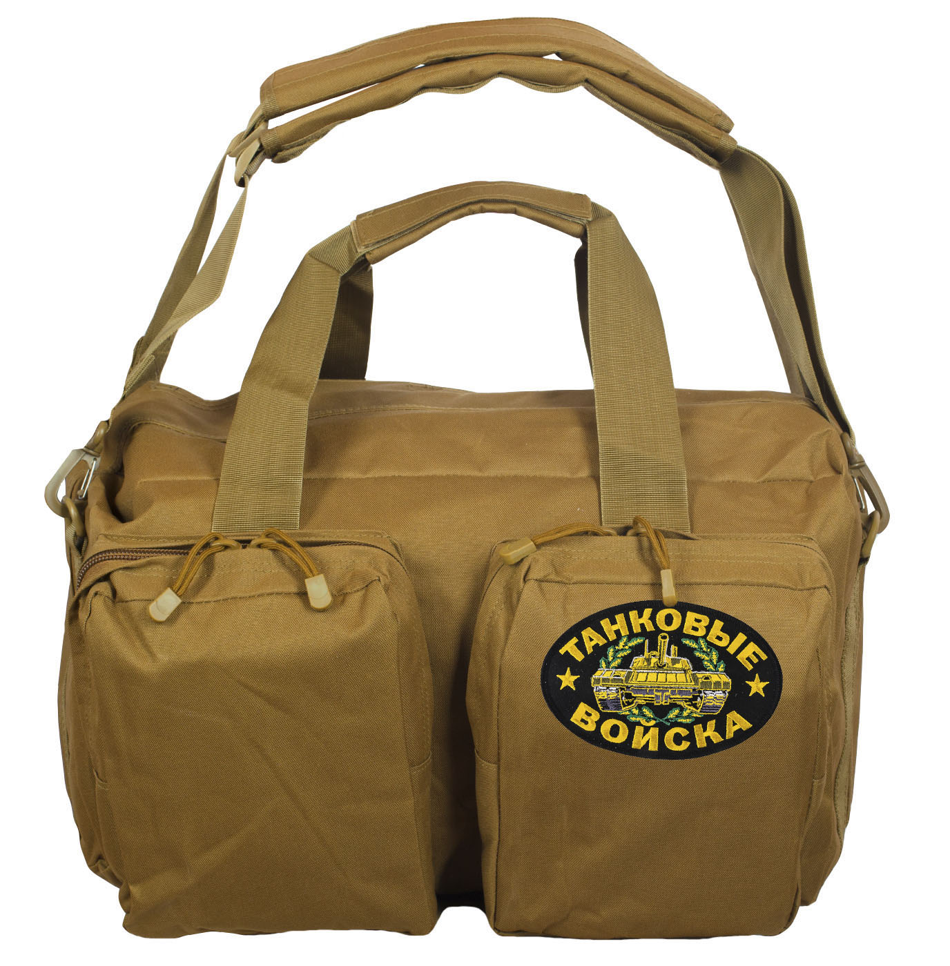 Армейская надежная сумка-рюкзак с нашивкой Танковые Войска