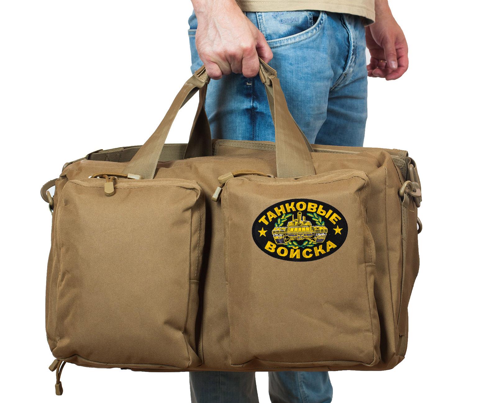 Армейская надежная сумка-рюкзак с нашивкой Танковые Войска - купить с доставкой
