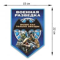 "Армейская наклейка ""Военная разведка"""
