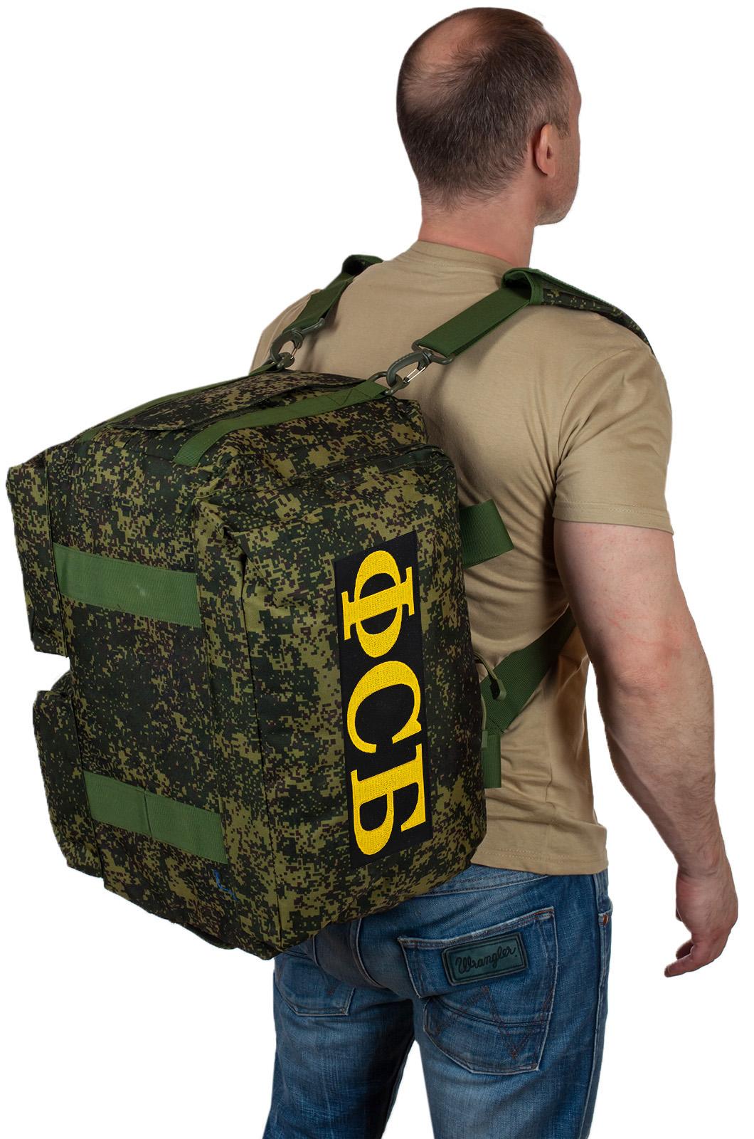 Купить армейскую пиксельную сумку ФСБ по выгодной цене