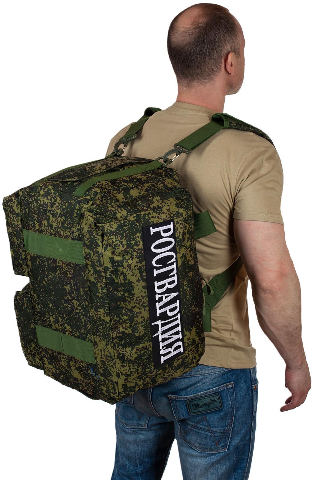 Купить армейскую пиксельную сумку Росгвардия по выгодной цене