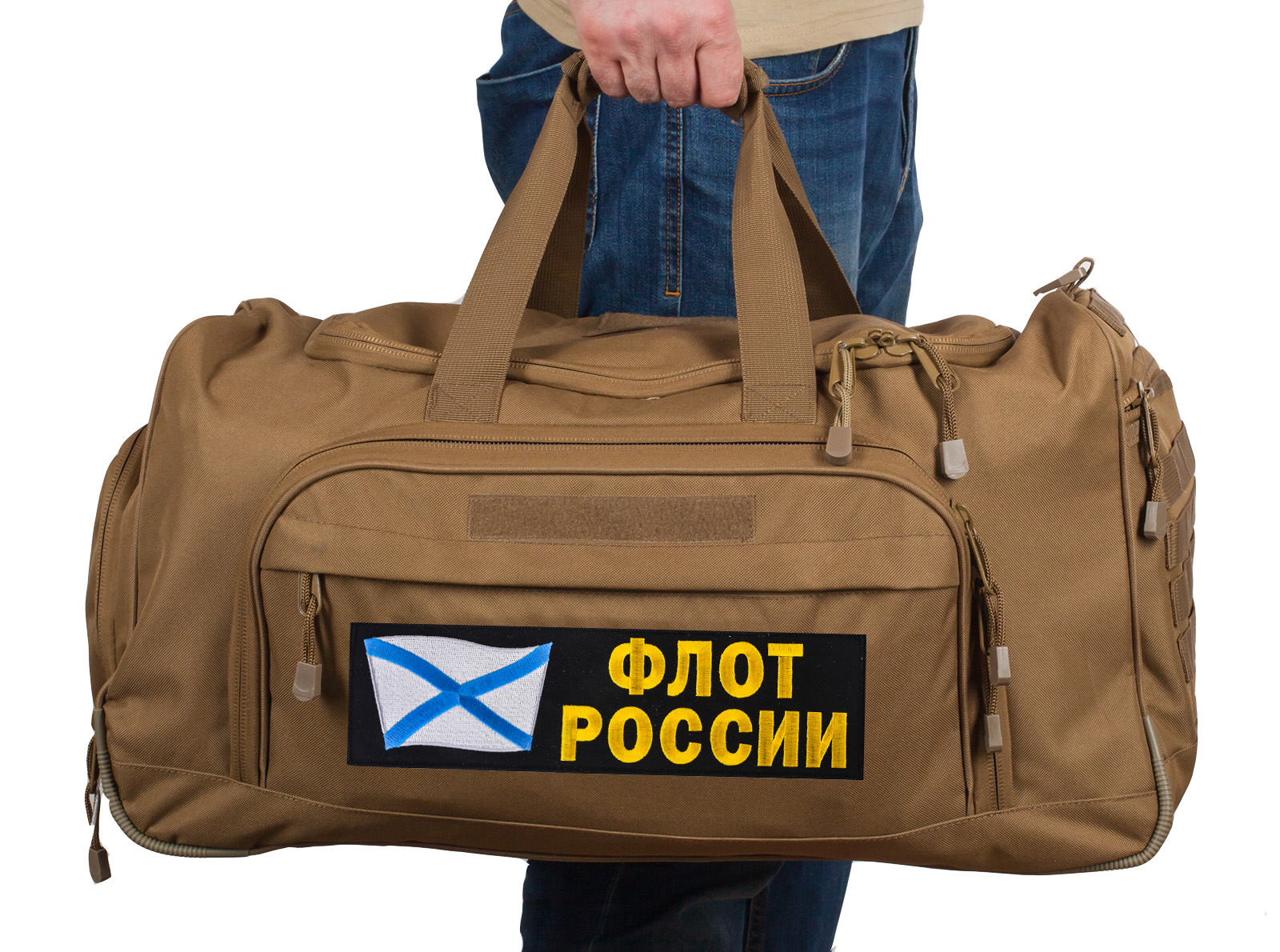 Купить армейскую походную сумку 08032B Coyote с нашивкой Флот России с доставкой или самовывозом