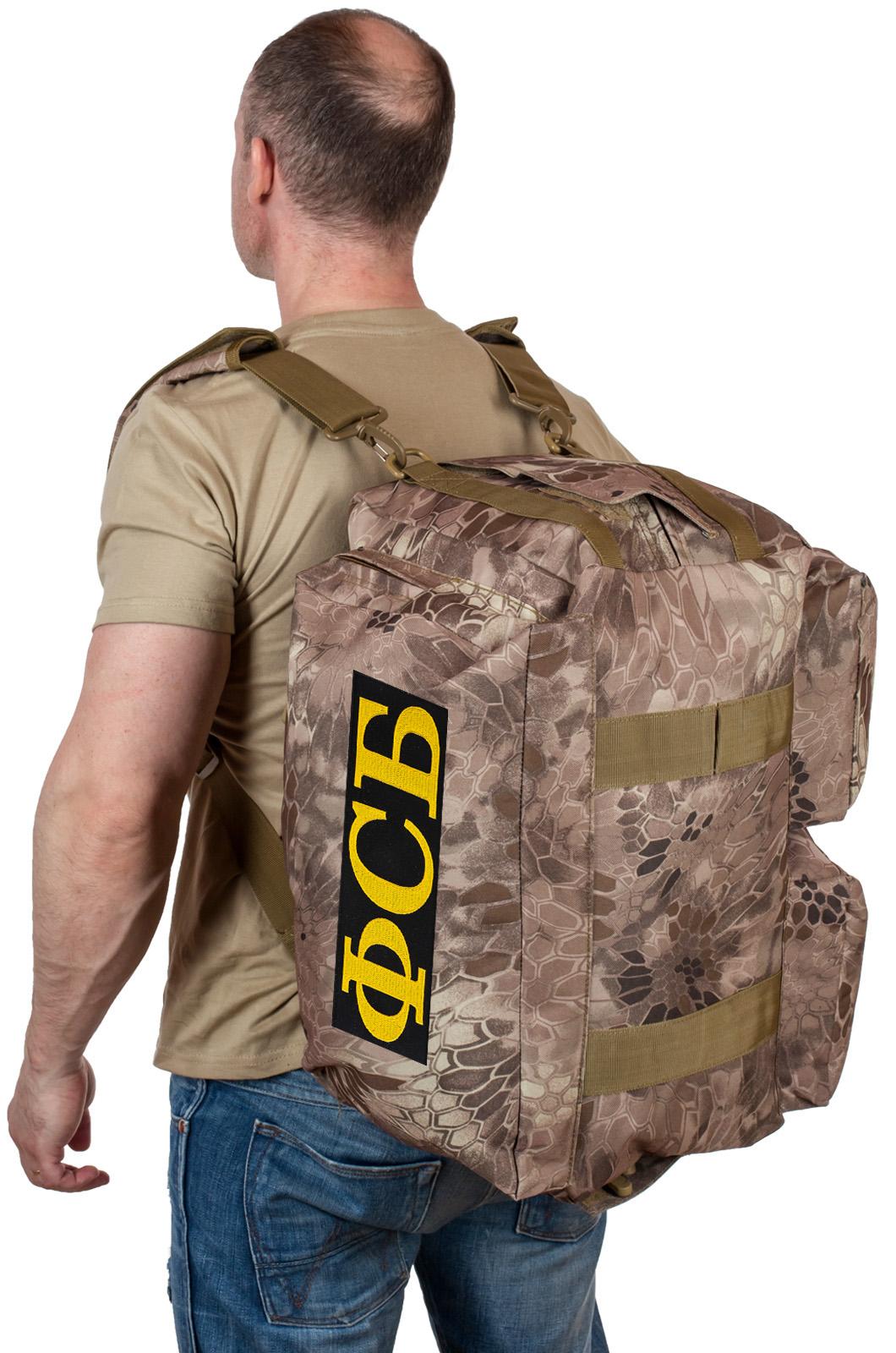 Купить армейскую походную сумку с нашивкой ФСБ по лучшей цене