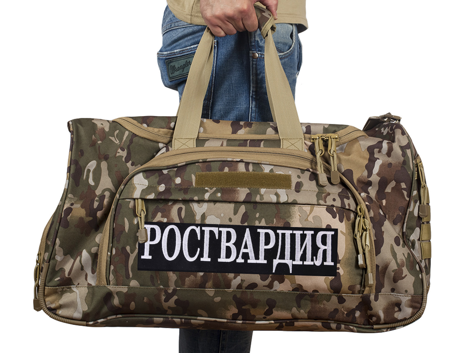 Полевая армейская сумка с нашивкой РОСГВАРДИЯ