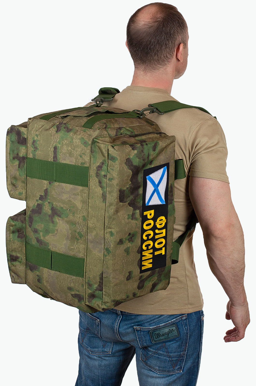 Купить армейскую сумку-баул с нашивкой Флот России с доставкой онлайн