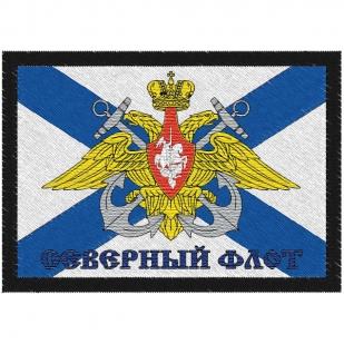 """Армейская сумка-несессер """"Северный флот"""""""