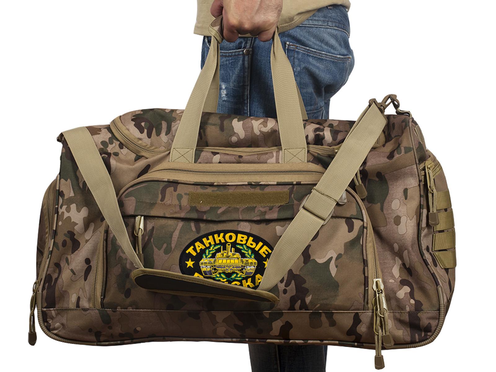 Купить армейскую тревожную сумку 08032B Multicam с нашивкой Танковые Войска с доставкой или самовывозом