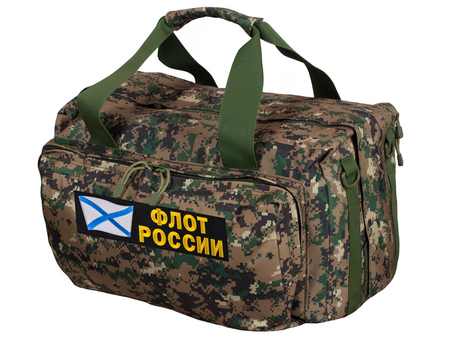 Армейская заплечная сумка Флот России