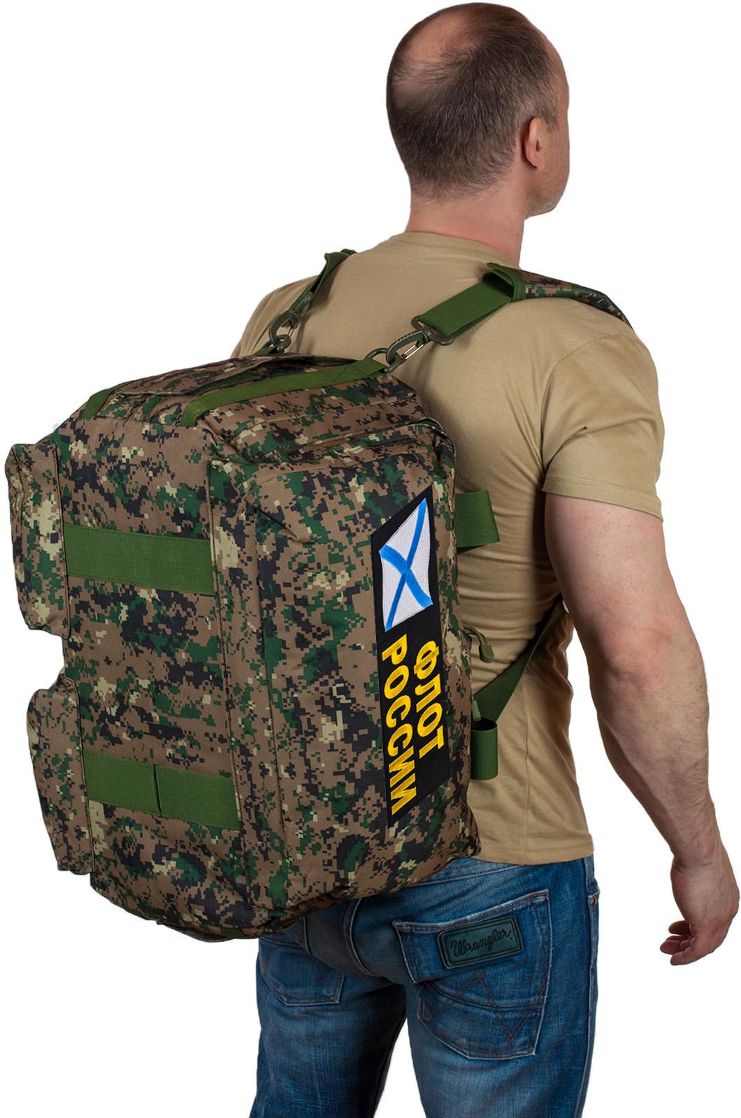 Купить армейскую заплечную сумку Флот России с доставкой или самовывозом