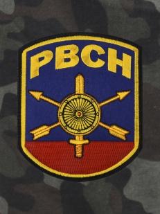Армейские камуфляжные хаки-шорты с нашивкой РВСН