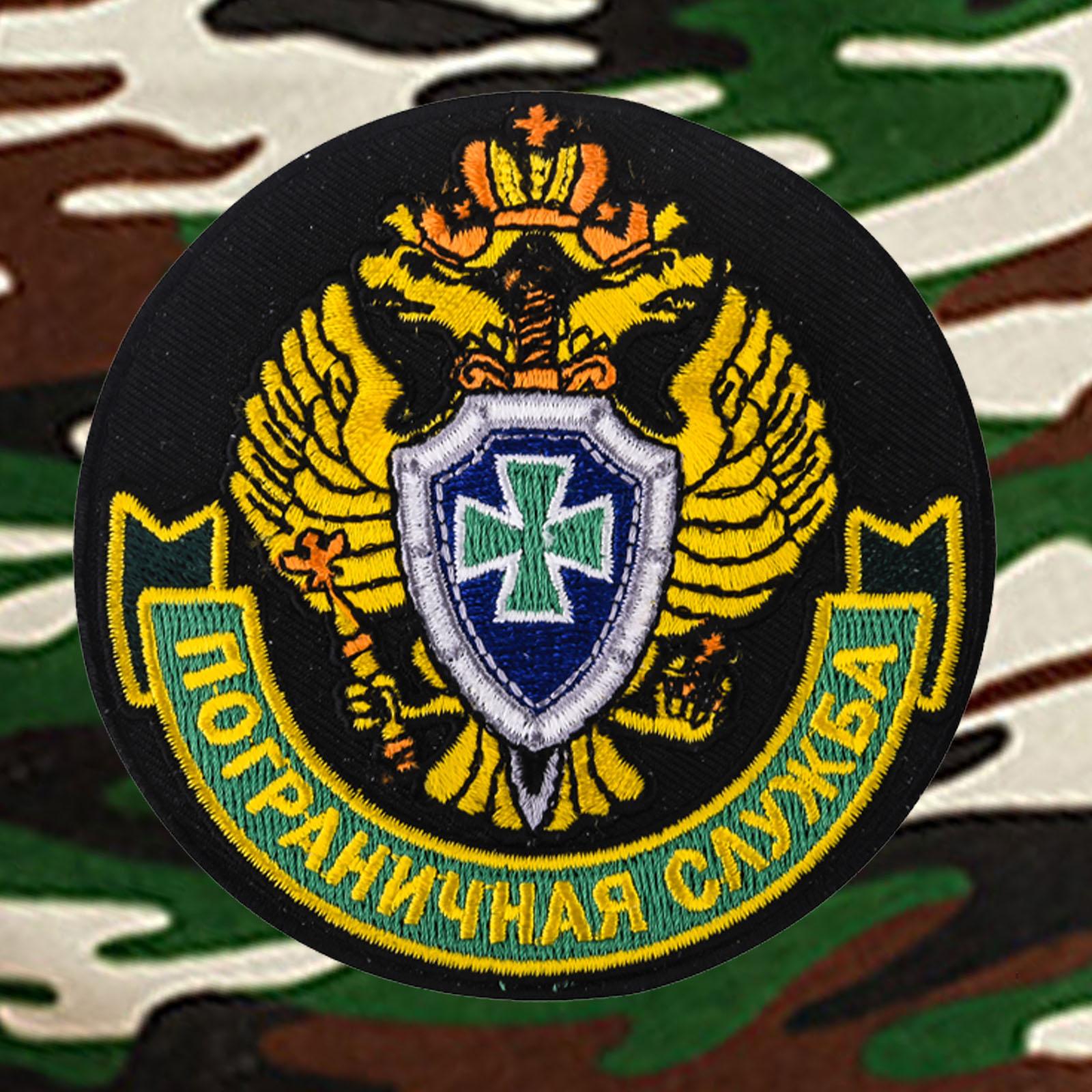 Армейские камуфляжные шорты