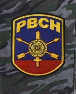 Армейские камуфляжные шорты с карманами и нашивкой РВСН