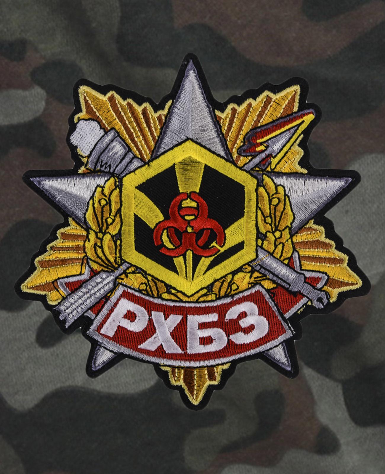 Армейские камуфляжные шорты с нашивкой РХБЗ