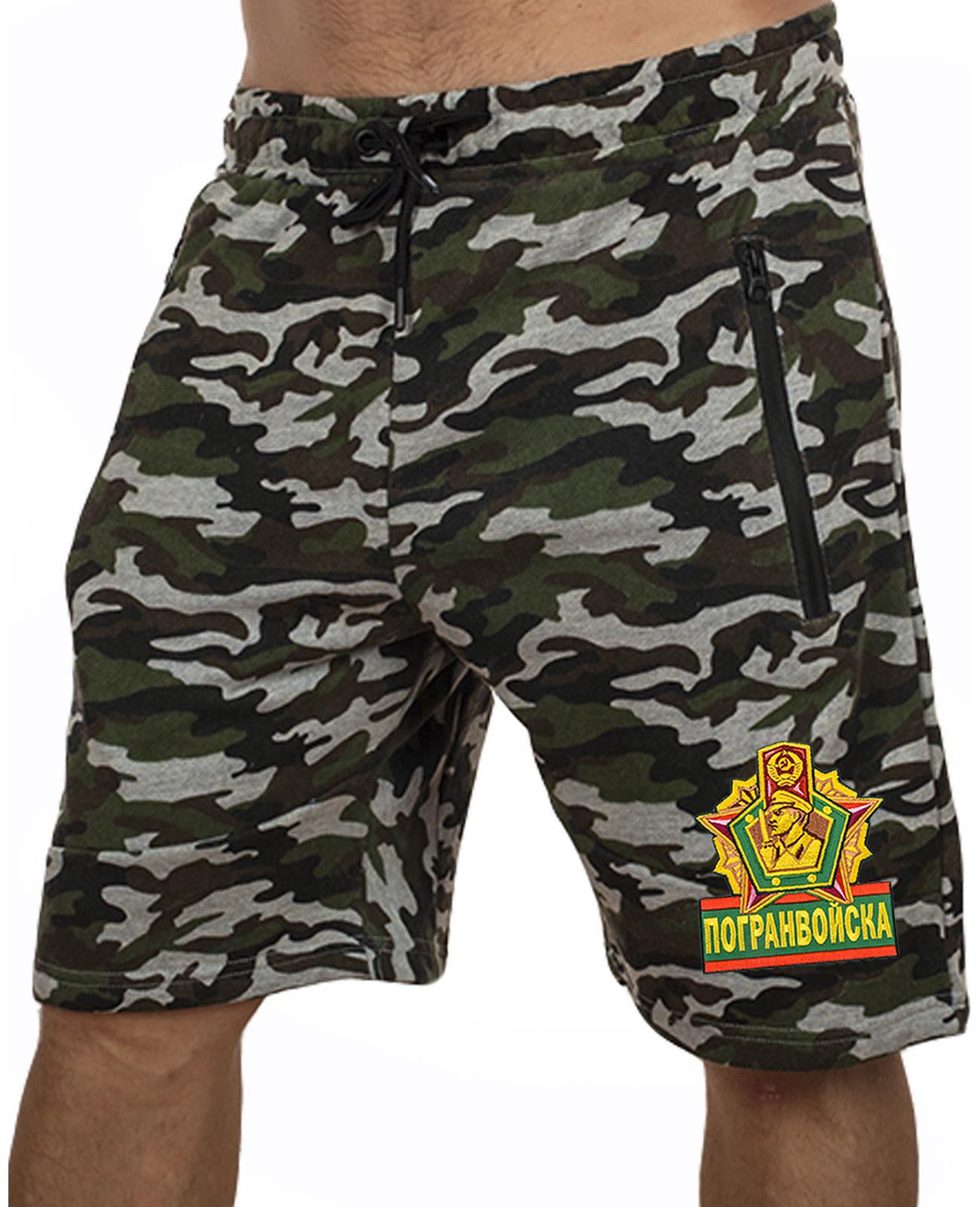 Купить армейские милитари шорты с нашивкой Погранвойска в подарок мужчине