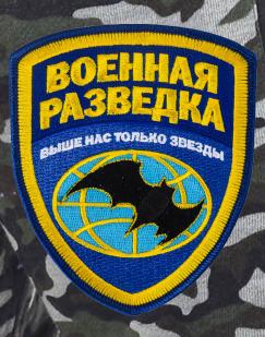 Армейские мужские шорты.