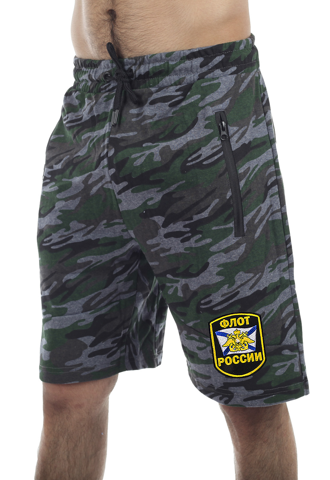 Купить армейские надежные шорты с нашивкой Флот России по экономичной цене