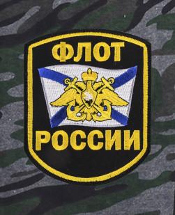 Армейские надежные шорты с нашивкой Флот России