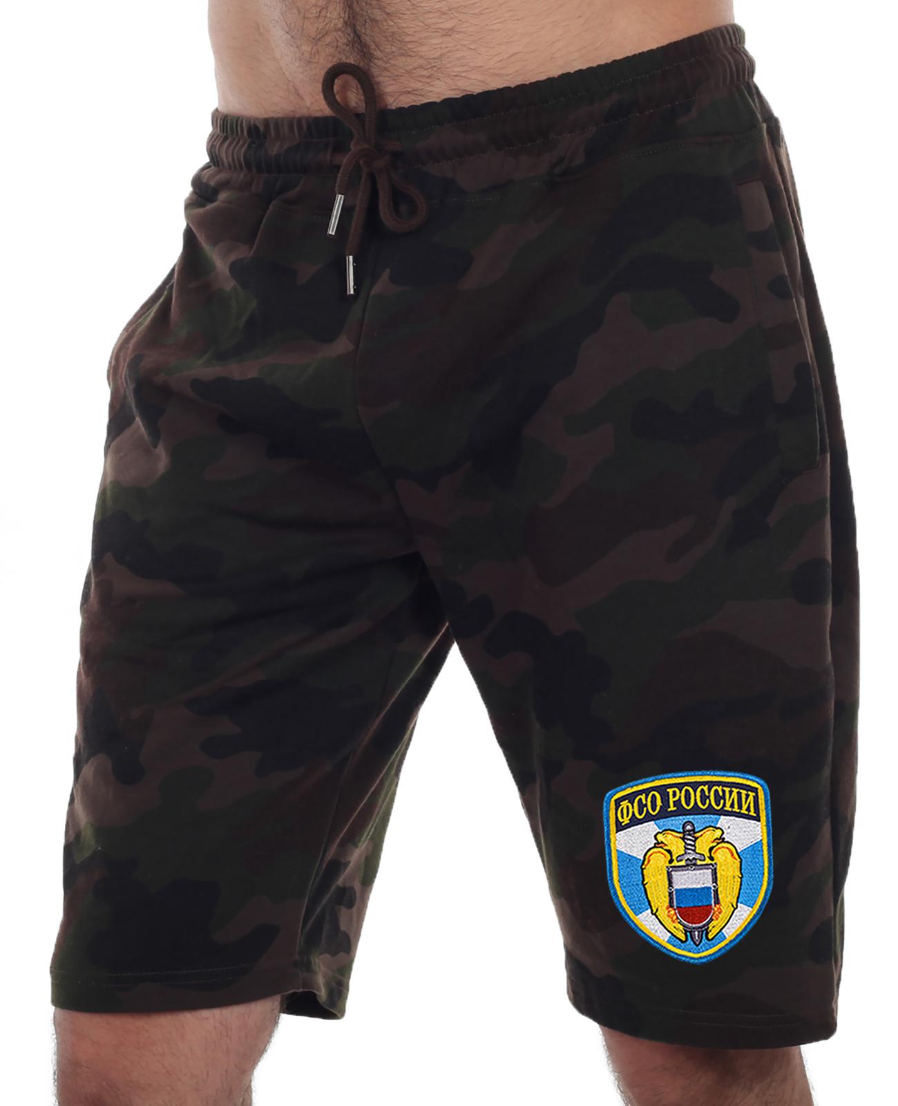 Купить армейские надежные шорты с нашивкой ФСО в подарок мужчине