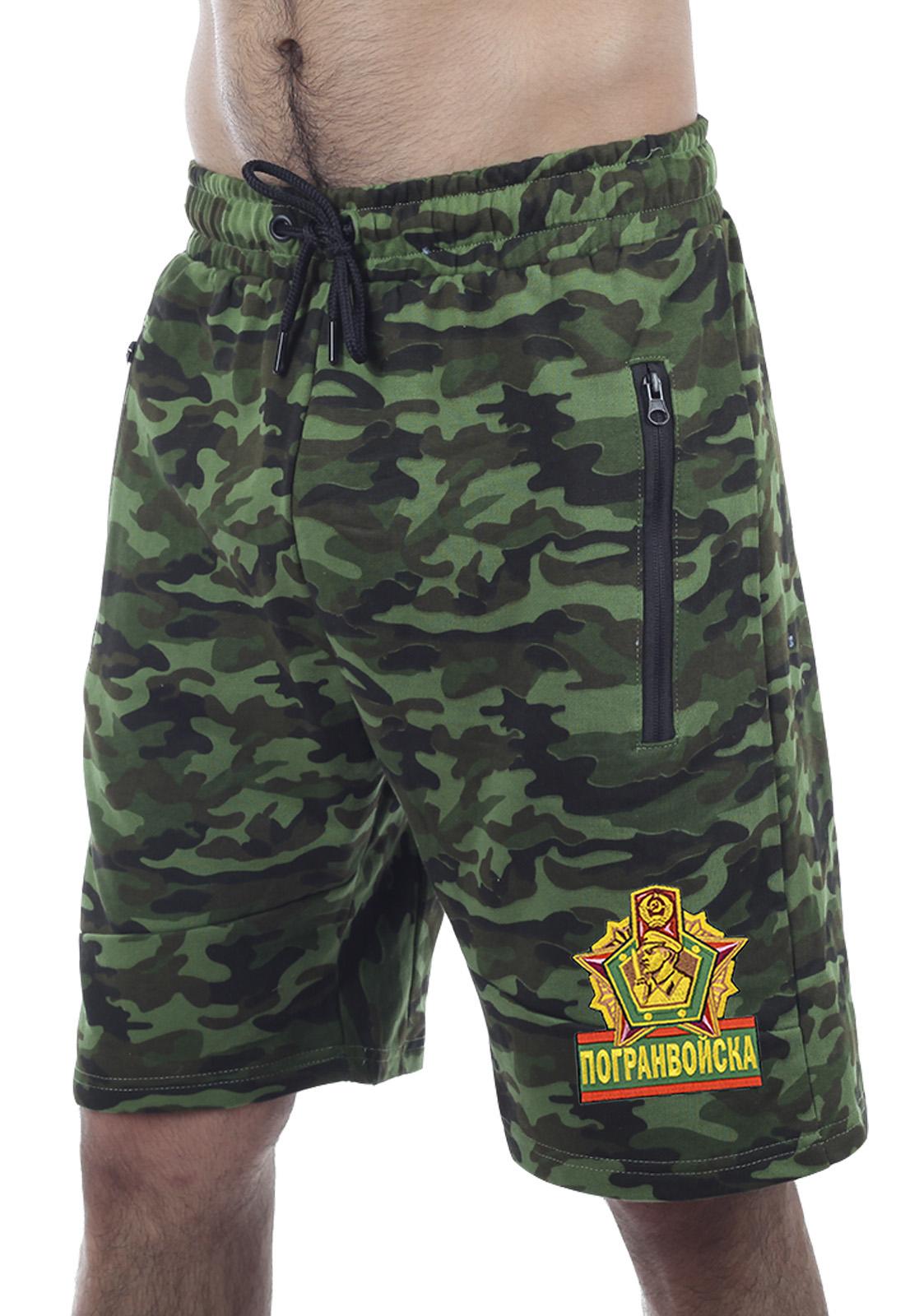 Купить армейские оливковые милитари-шорты с нашивкой Погранвойска в подарок мужчине