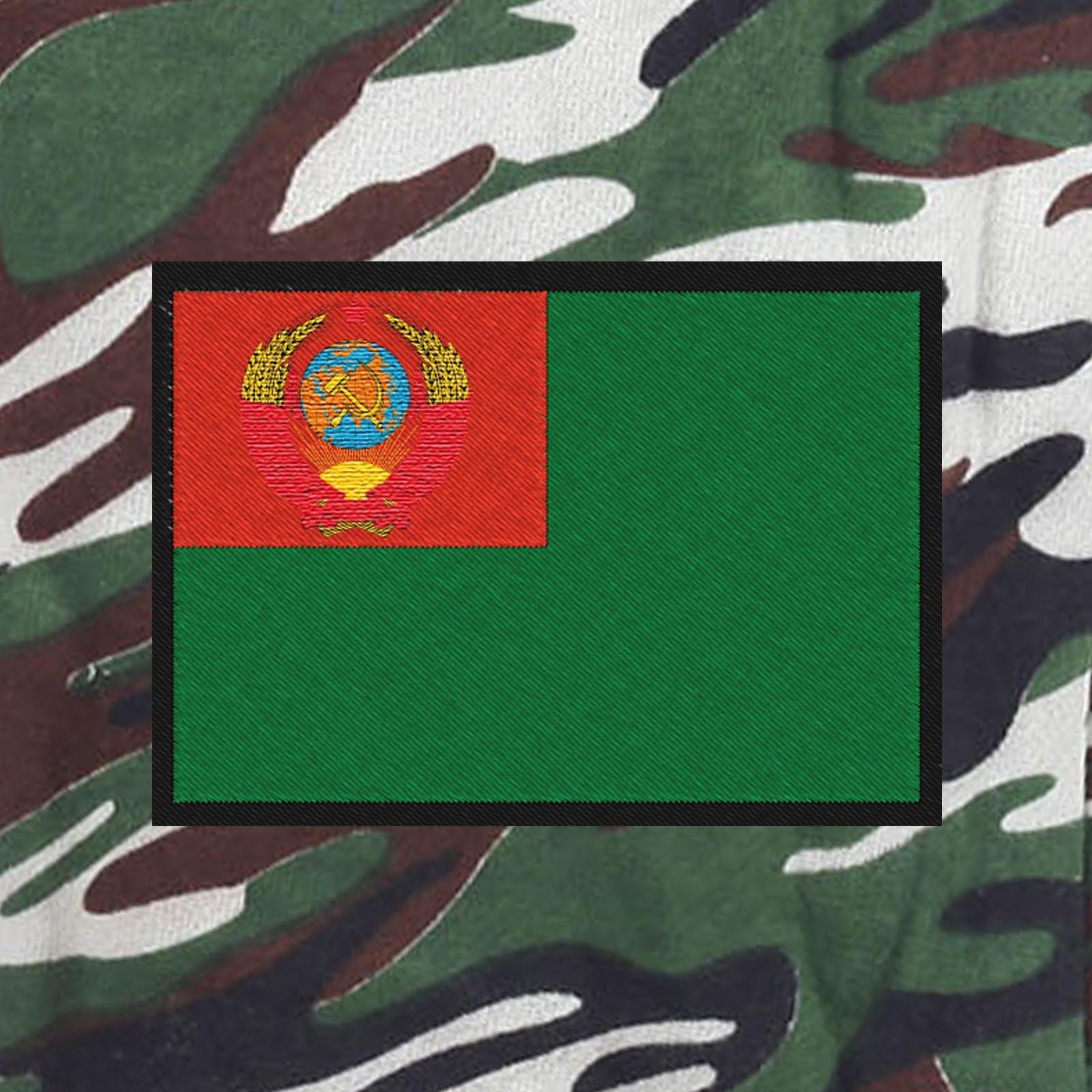 Армейские шорты Погранвойска камуфляж.