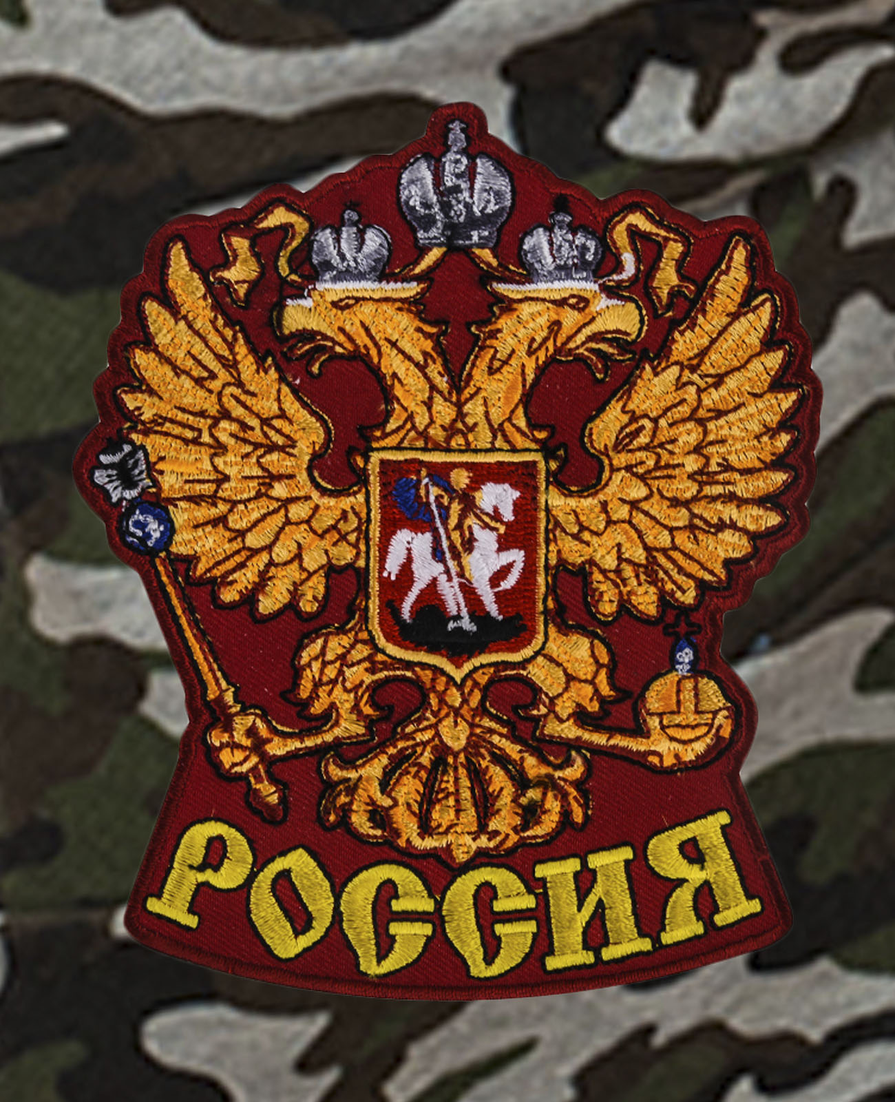 Армейские шорты удлиненного фасона с нашивкой Россия